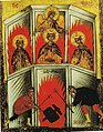 Shadrach, Meshach, and Abednego icon.jpg