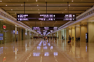 Shanghai Hong Qiao Station Leaving Hall.jpg