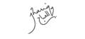 Shariq Us Sabah Signature.png