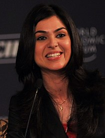 Shereen Bhan at the India Economic Summit 2009 cropped.jpg