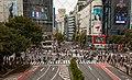 Shibuya (46497657041).jpg