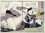 Shigenobu - Man and woman making love - 2.jpg