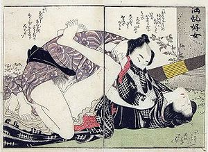 Shunga - Shigenobu - Man and woman making love by Yanagawa Shigenobu