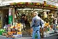 Shimokitazawa, Tokyo (26336419220).jpg