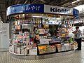 Shinkansen 2012 (7580471972).jpg