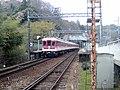 Shintetsu 1120 Aina Station.jpg