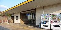 Shintetsu Kizu Station.jpg