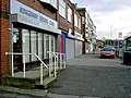 Shops on Lane End Road - geograph.org.uk - 801193.jpg