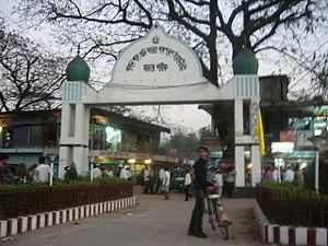 Shah Paran - Image: Shrine of Hazrat Shah Paran Sylhet Bangladesh 38