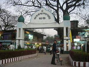 Shah Paran
