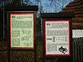 Sieradzki Park Etnograficzny (19).jpg