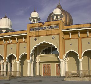 Front of Gurdwara Sahib of San Jose.