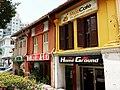 Singapore 228835 - panoramio (1).jpg