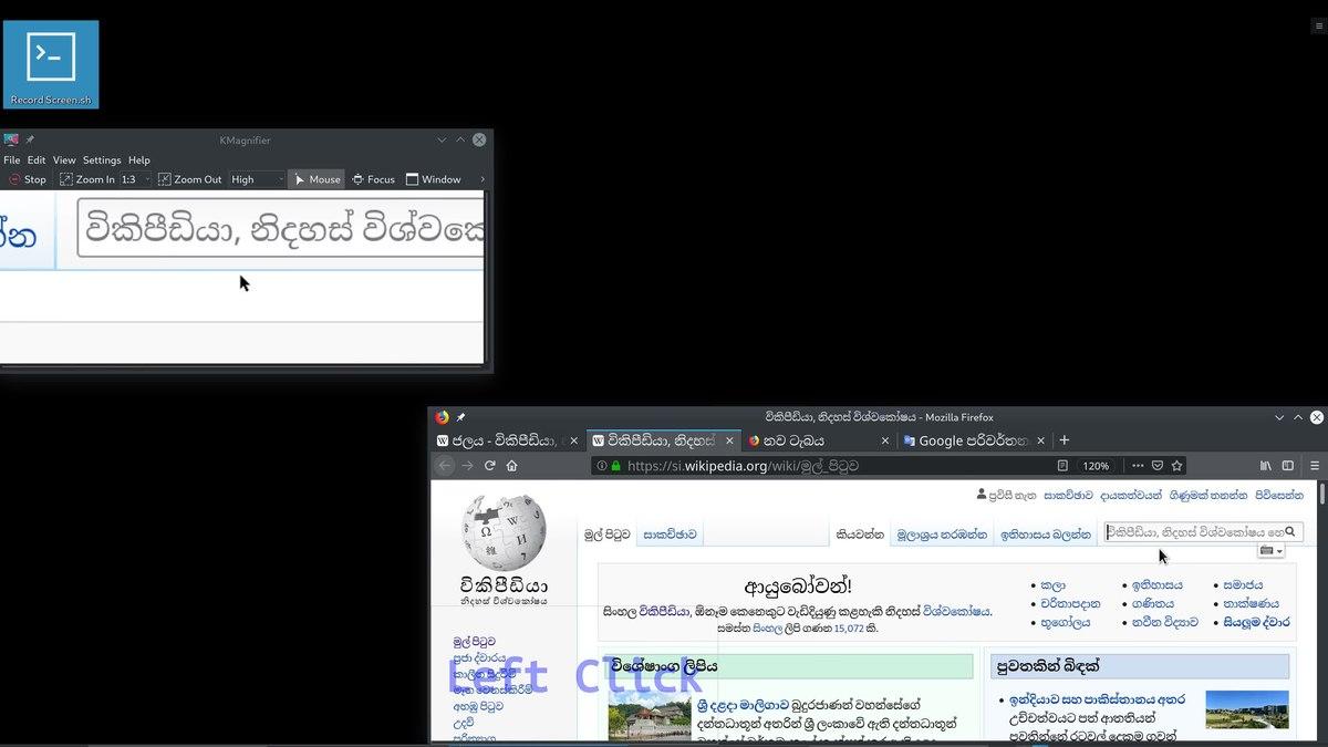 Sinhala input methods - Wikipedia