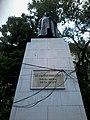 Sir Ashutosh Mukherjee.jpg