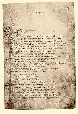 250px-Sir_Gawain_first_page.jpg