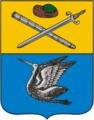 Skopin COA (Ryazan Governorate) (1779).png