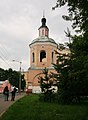 Smolensk TM BellTower.jpg