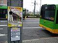 Solaris buses Kaponiera Poznan.jpg