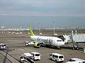 Solaseed Air Boeing 737-81D Winglets (JA801X 39415 3666) (6343321241).jpg