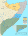 Somalia map states regions districts 1 January 2011.png