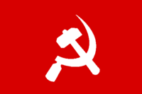 Image illustrative de l'article Parti communiste d'Inde (marxiste)