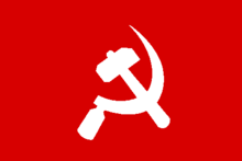 South Asian Communist Banner.png