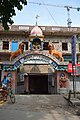 Sri Chaitanya Gaudiya Sevashram Gateway - Bhaktisiddhanta Saraswati Marg - Mayapur - Nadia 2017-08-15 2156.JPG