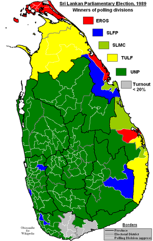 Sri Lankan parliamentary election, 1989 - Image: Sri Lankan Parliamentary Election 1989