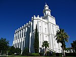 The St. George Utah Temple of The Church of Jesus Christ of Latter-day Saints was completed in 1877.