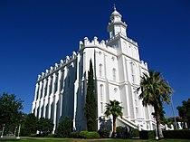 St. George Temple.jpg