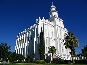 St. George Utah Temple - The St. George Temple from its southeast corner