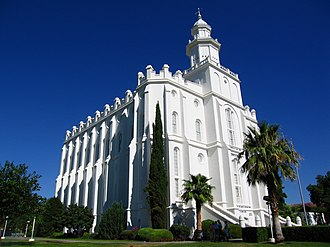 St. George, Utah - The St. George Utah Temple of The Church of Jesus Christ of Latter-day Saints was completed in 1877.