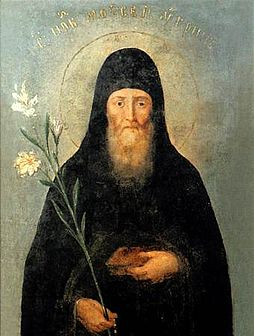 St. Moses the Hungarian.jpg