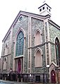 St. Patrick's Old Cathedral Mulberry Street facade.jpg
