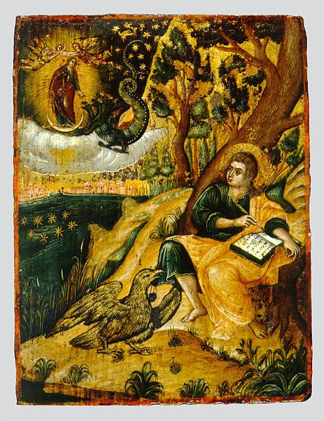 St John the Theologian writing the Book of Revelation (Byzantine museum) // Larry Hunt Bible Commentary