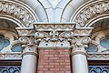 St Joseph Roman Catholic Church Chicago 2018-0759.jpg