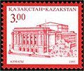 Stamp of Kazakhstan 105.jpg