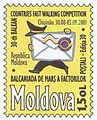 Stamp of Moldova md010st.jpg