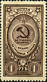 Stamp of USSR 1067.jpg