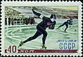 Stamp of USSR 1671.jpg