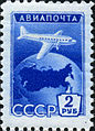 Stamp of USSR 1815.jpg