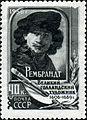 Stamp of USSR 1951.jpg