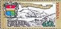 Stamp of Ukraine s603.jpg