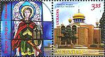 Stamp of Ukraine s805.jpg