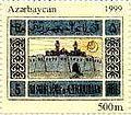 Stamps of Azerbaijan, 1999-544.jpg