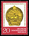 Stamps of Germany (DDR) 1971, MiNr 1688.jpg
