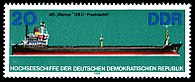 Stamps of Germany (DDR) 1982, MiNr 2712.jpg