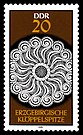Stamps of Germany (DDR) 1988, MiNr 3215.jpg