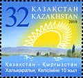Stamps of Kazakhstan, 2010-19.jpg